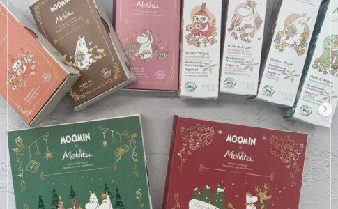 メルヴィータ クリスマスコフレ 2021 予約 発売日 通販