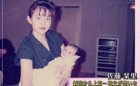 佐藤栞里 母親