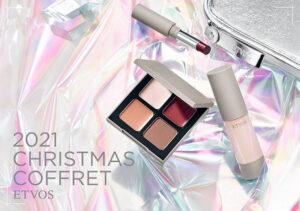 ETVOS エトヴォス クリスマスコフレ 2021 予約 発売日 通販