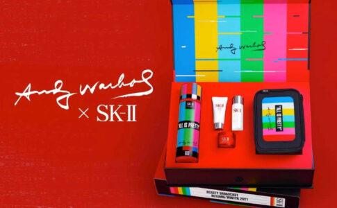 SK-II クリスマスコフレ 2021 予約 発売日 通販